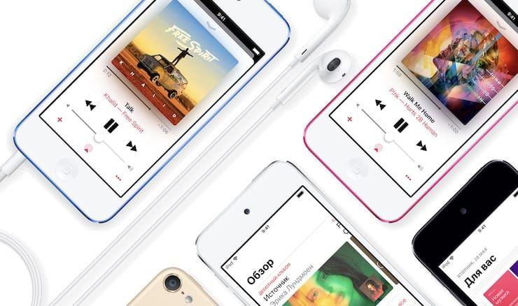 Обзор iPod Touch 7 поколения