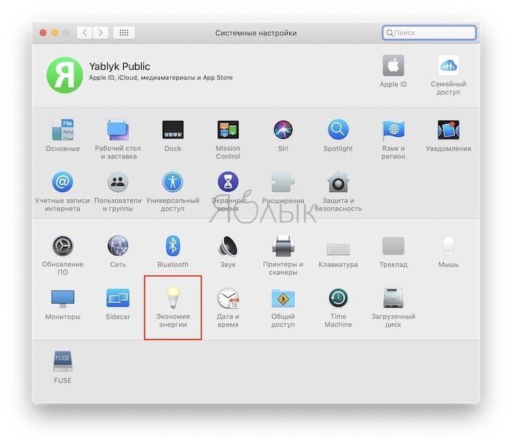 Как создать расписание режимов сна и автоматического включения Mac(macOS)