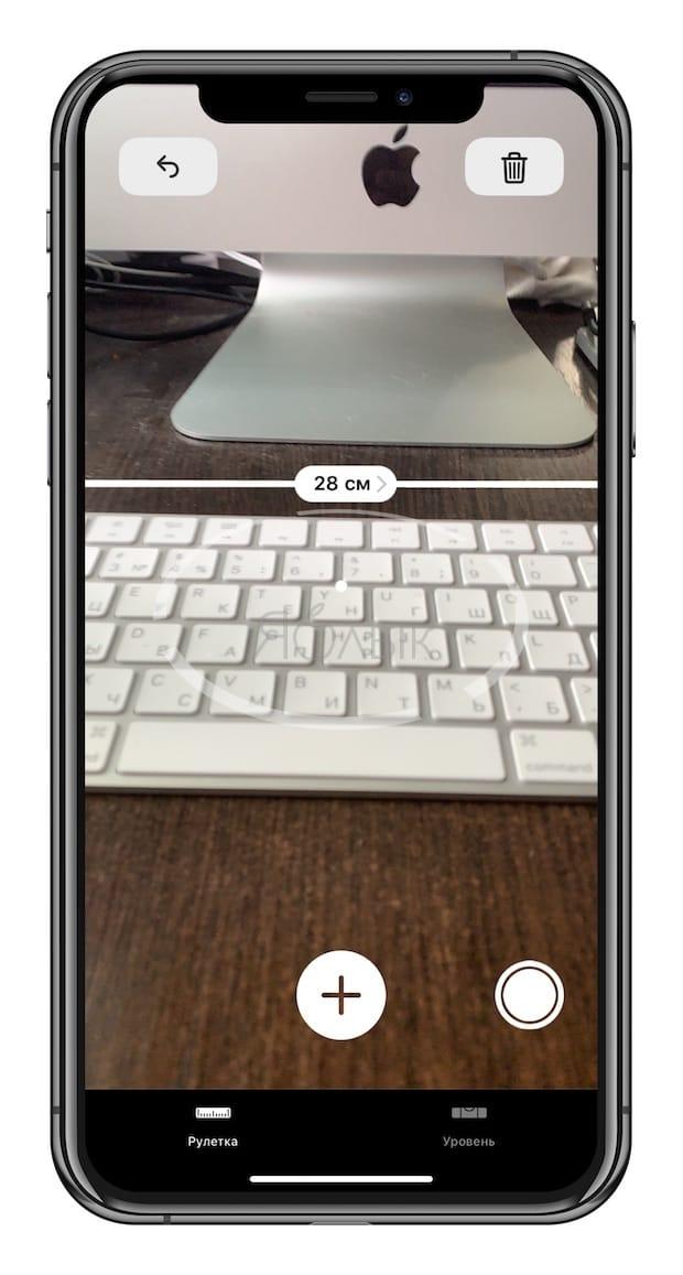 Приложение Рулетка на iPhone