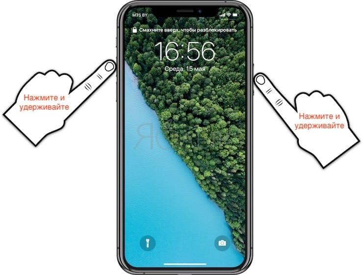Экстренный вызов - SOS на iPhone. Как сделать звонок?