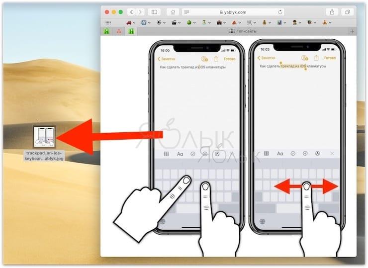Text Clippings для изображений