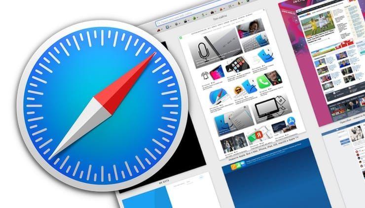 Топ-сайты и часто посещаемые страницы в Safari на Mac