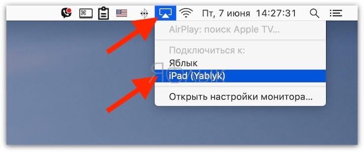 Как использовать iPad в качестве второго дисплея для Mac