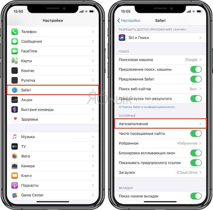 Как настроить автозаполнение пароля, контактов и кредитных карт на iPhone и iPad?
