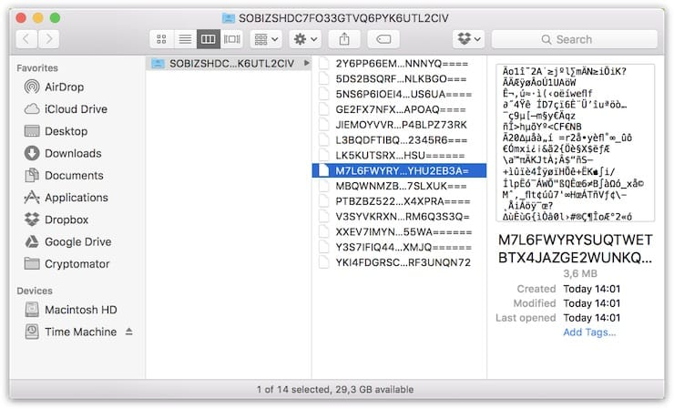 Cryptomator – шифрование файлов в облаке