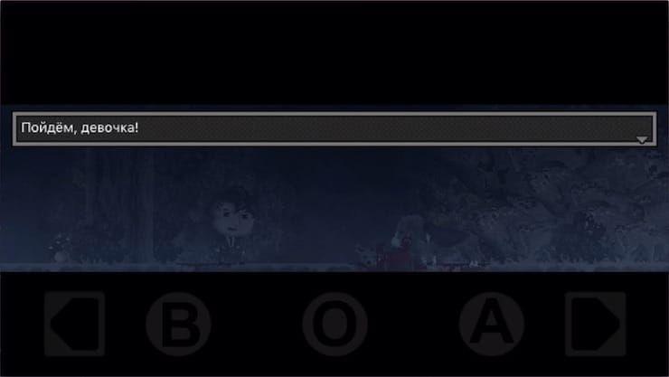 Игра DISTRAINT – психологический приключенческий триллер для iPhone и iPad