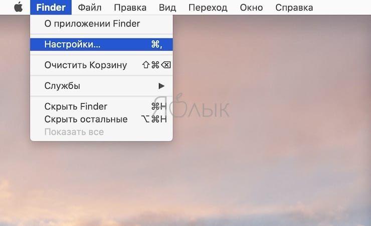 Как установить iOS 13 beta 1 через macOSCatalina10.15 beta