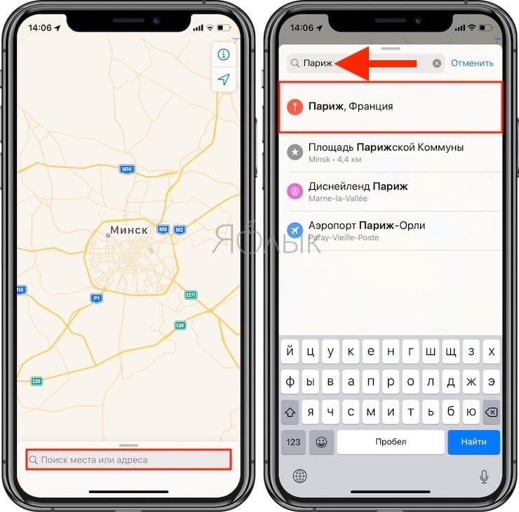 Как включитьтур Flyover в картах Apple на iPhone