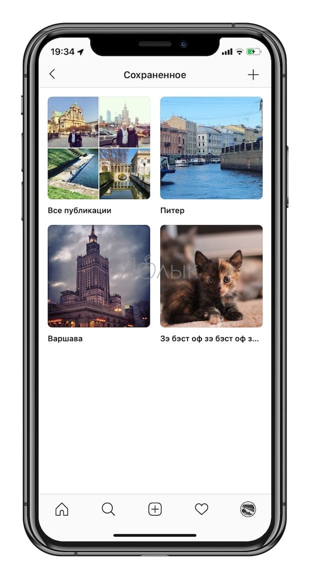 How to manage Instagram albums and add new photos and videos to them