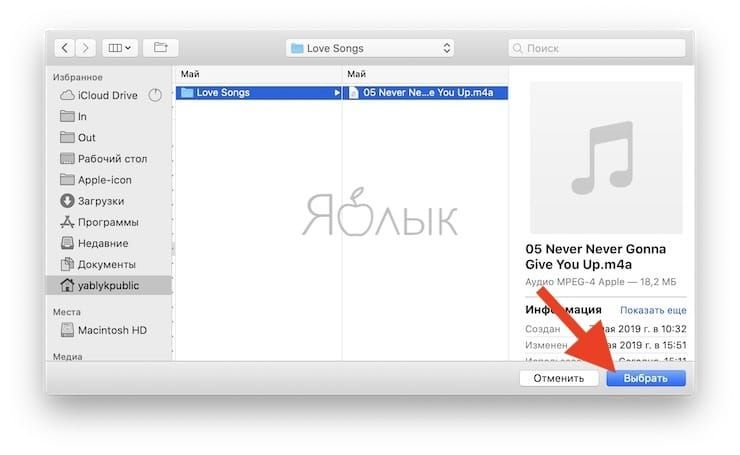 Как установить будильник или напоминание на Mac с помощью приложения «Календарь»