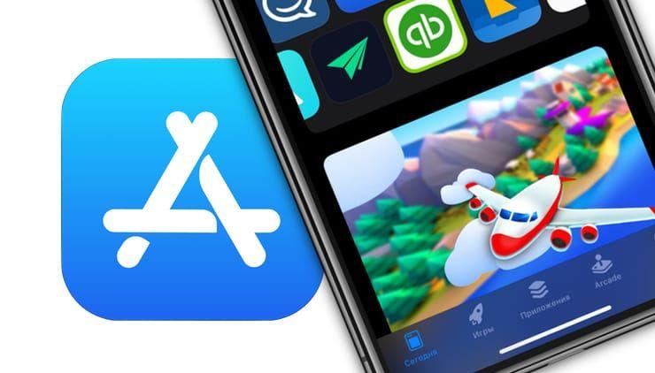Как обновлять приложения в iOS 13 на iPhone и iPad