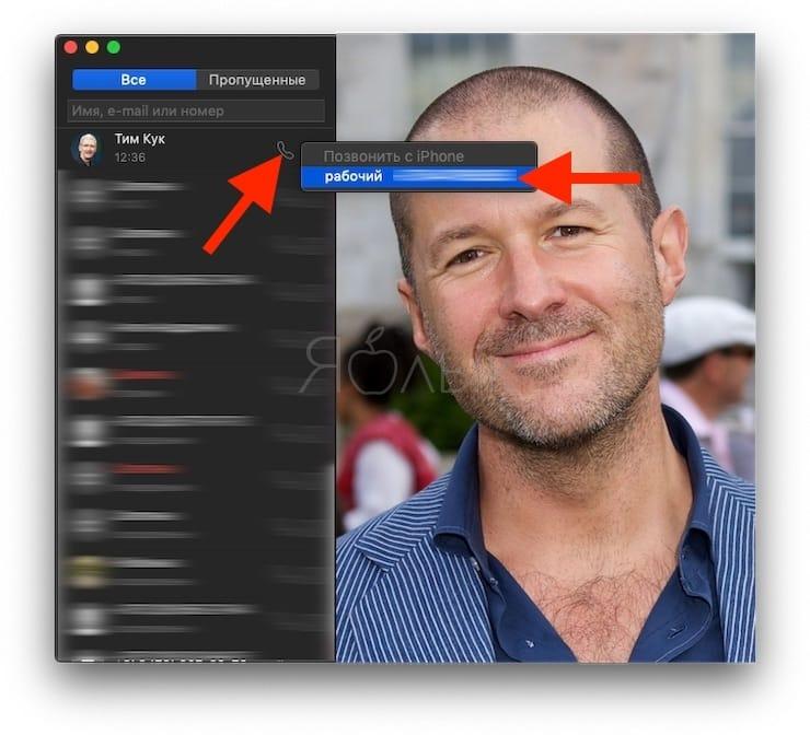 Как осуществлять сотовые вызовы на компьютере Mac
