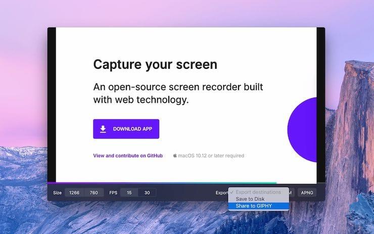 Kap – программа для записи экрана (скринкастов) на macOS