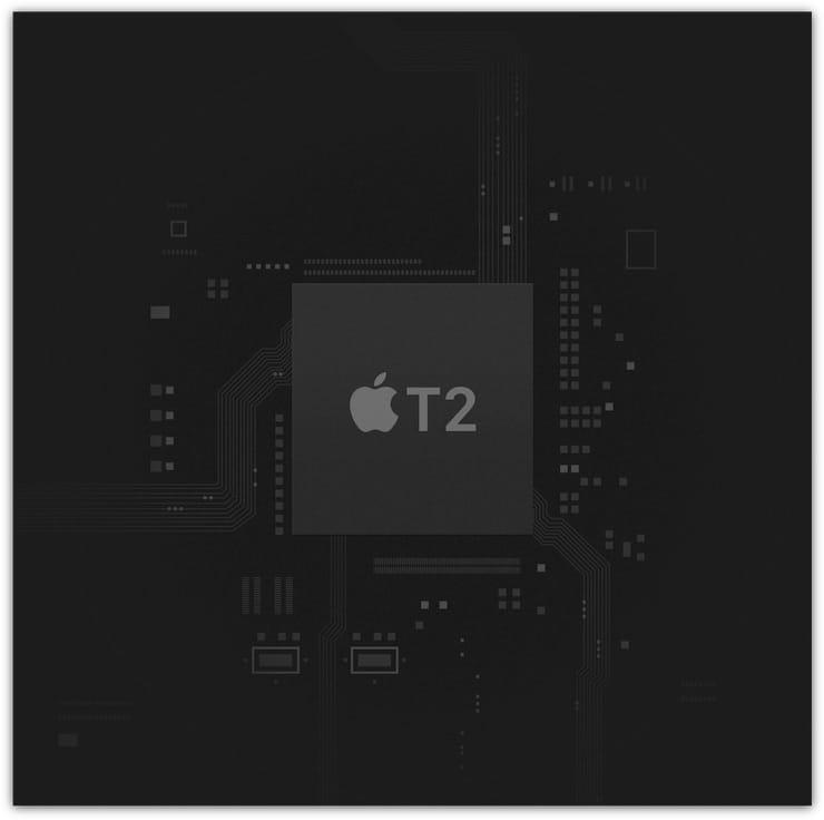 Сопроцессор T2 Mac Pro 2019