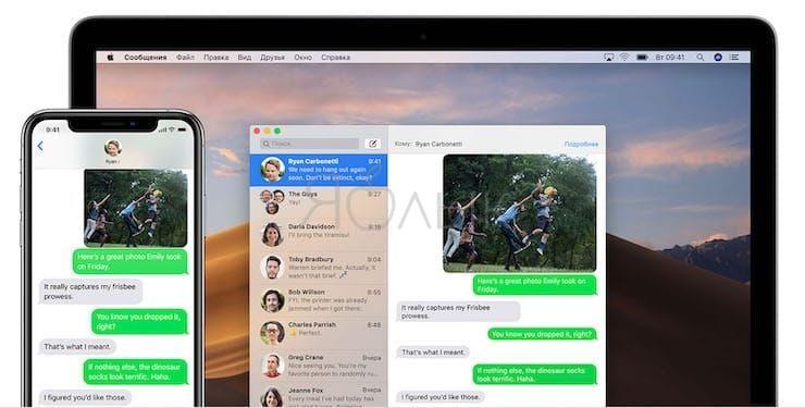 Переадресация SMS на Mac