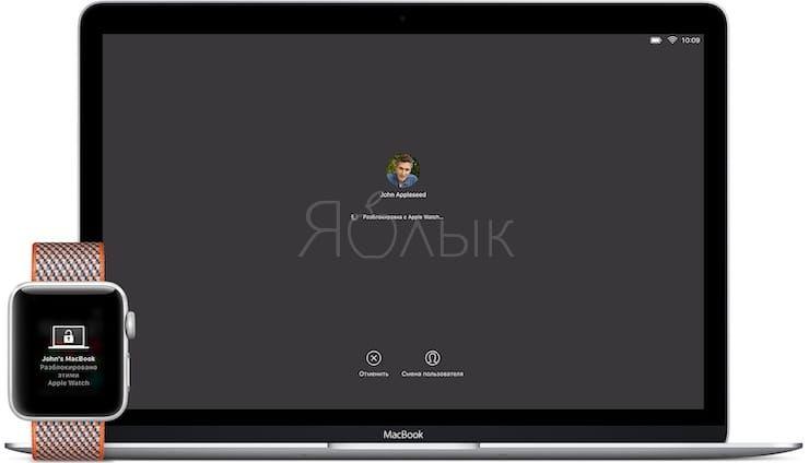 Как работает разблокировка компьютера Mac с помощью часов Apple Watch