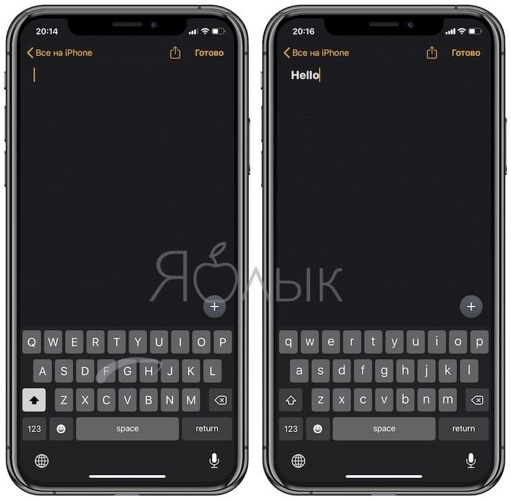 Обзор функций клавиатуры в iOS 13