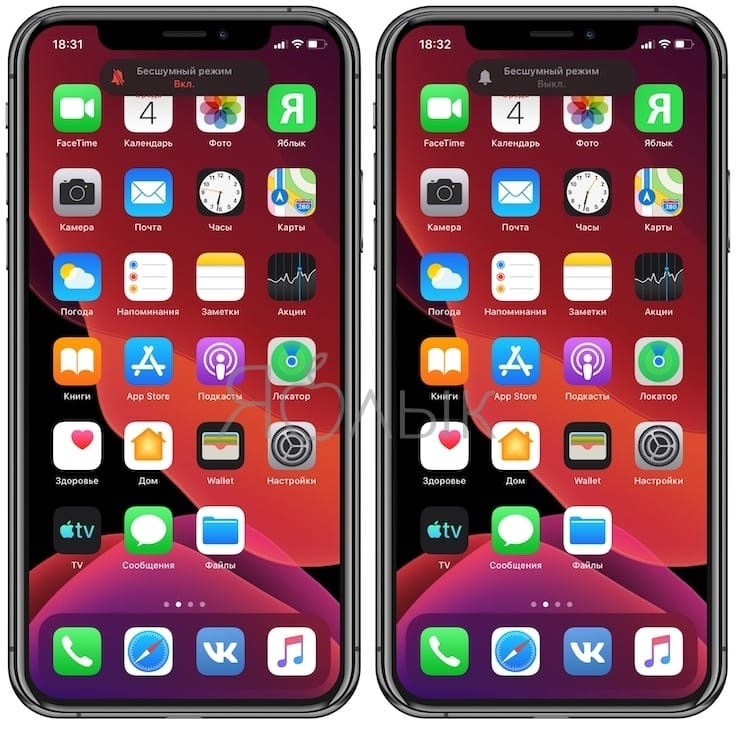 Обзор iOS 13 для iPhone и iPad