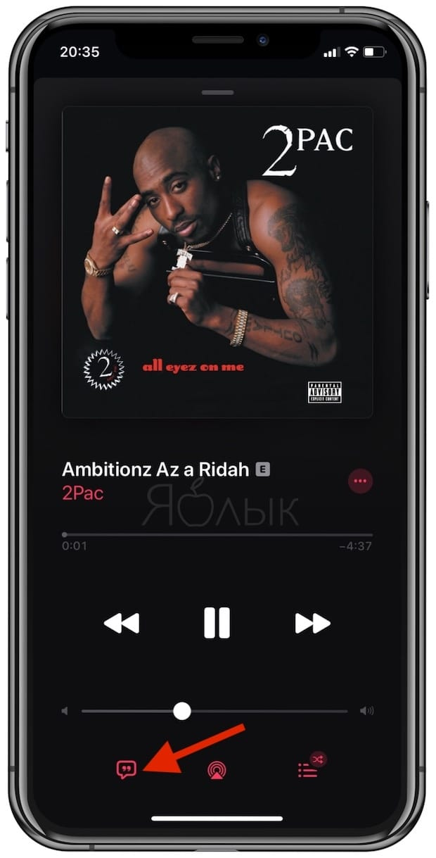 Обзор приложения Музык в iOS 13 для iPhone и iPad