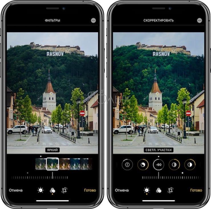 Новый редактор фото на iPhone и iPad