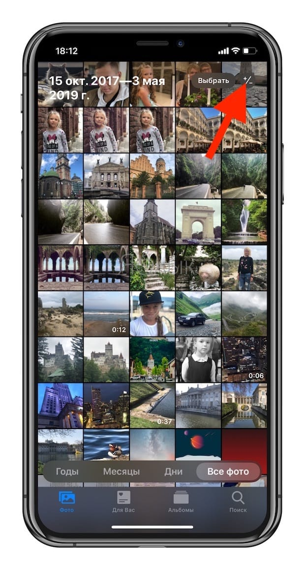 Увеличение фото в медиатеке на iPhone