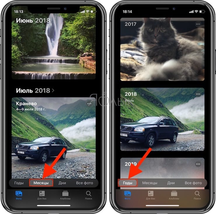 Умная медиатека на iPhone