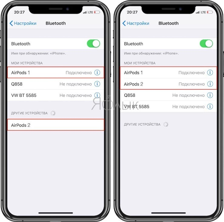 Как вручную подключить к iPhone или iPad вторые AirPods