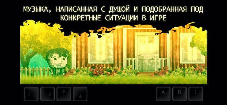 Обзор игры DISTRAINT 2 для iPhone и iPad: качественный психологический 2D-хоррор
