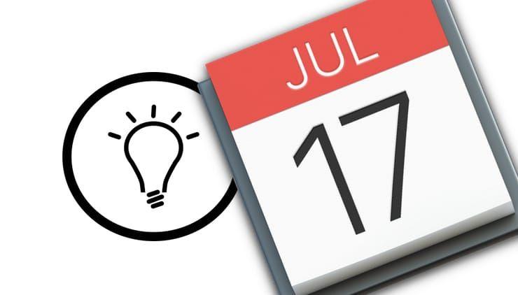 7 полезных возможностей приложения Календарь на Mac (macOS), о которых вы могли не знать