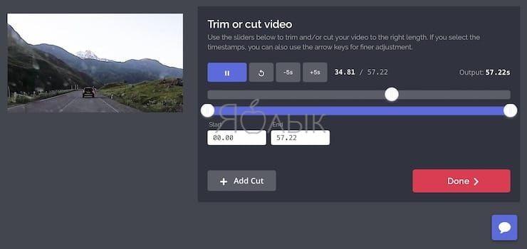 Kapwing: изменение размера видео для социальных сетей и добавление субтитров
