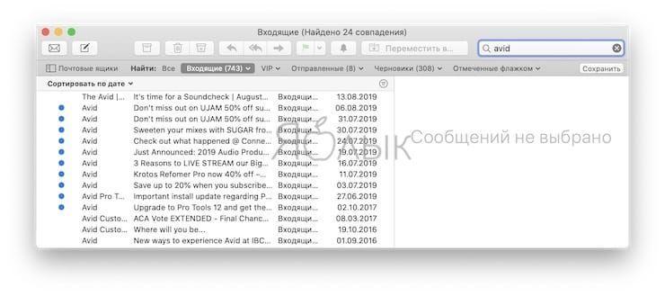 Поиск электронной почты в приложении «Почта» на Mac
