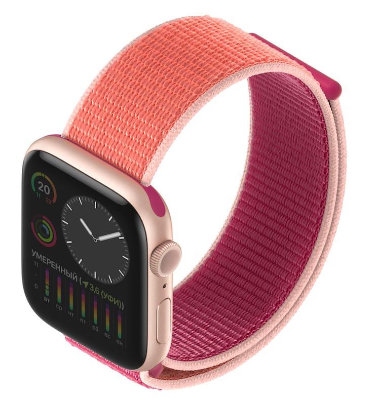 Always-on display Apple Watch Series 5