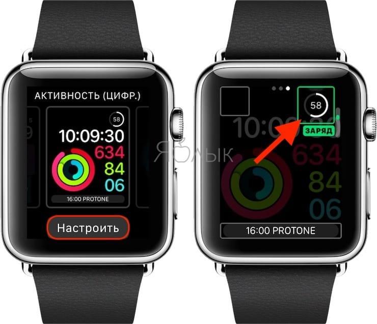 Как активировать энергосберегающий режим в Apple Watch