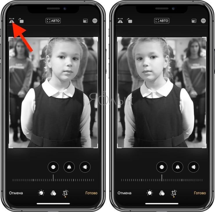 Зеркалирование в iOS