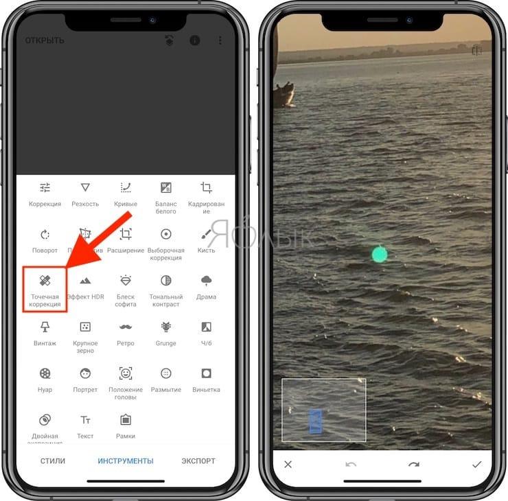 зеленые или желтые точки на фото с камеры iPhone