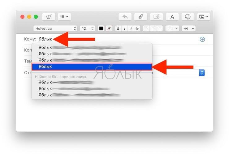 Создайте группы электронной почты для команды проекта или сотрудников
