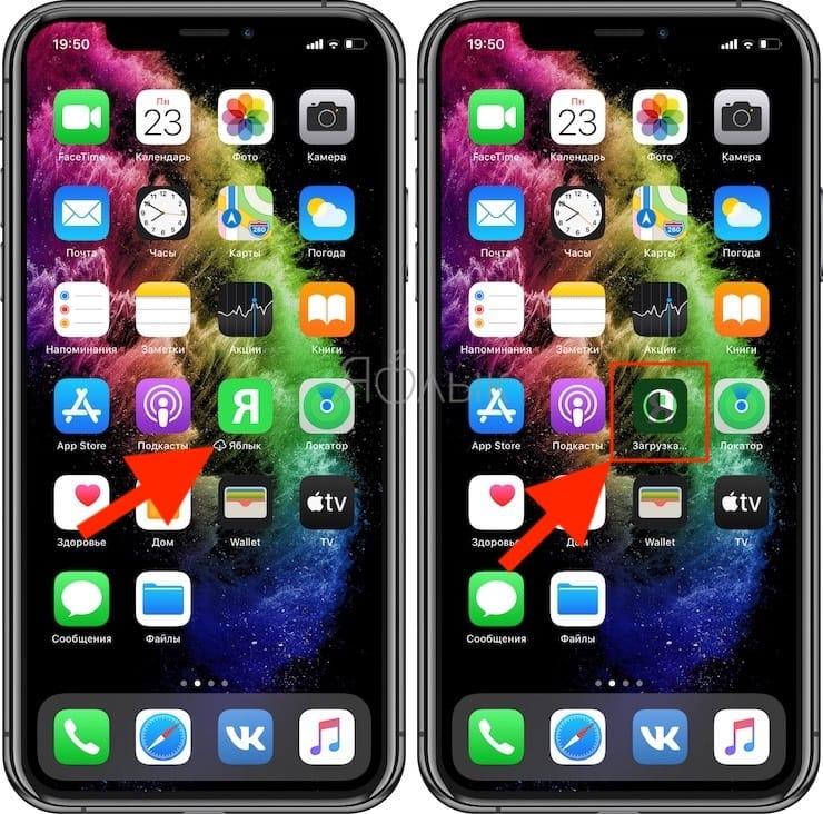 Как восстановить удаленное приложение на iPhone и iPad