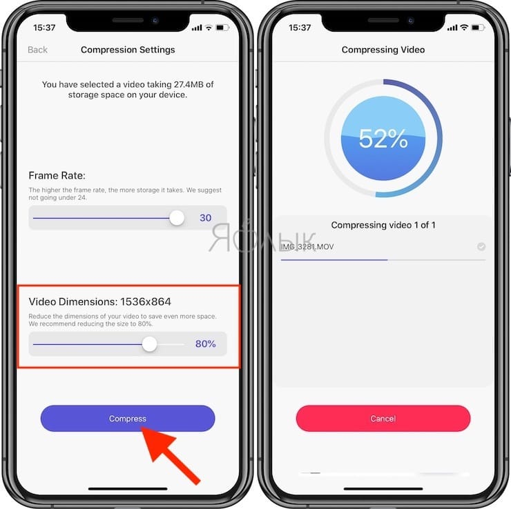 Как изменить размер видео на iPhone или iPad, чтобы освободить место