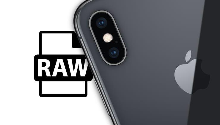 Как снимать фото в формате RAW на iPhone и iPad (без потери качества)