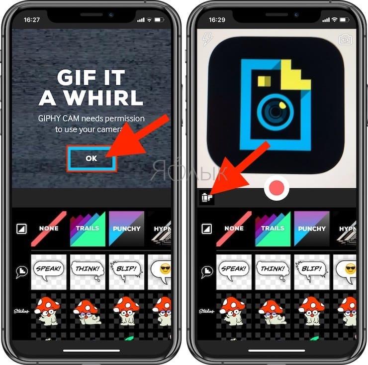 Как добавить ГИФ (.gif) в Инстаграм (в сторис или ленту) на iPhone или Android