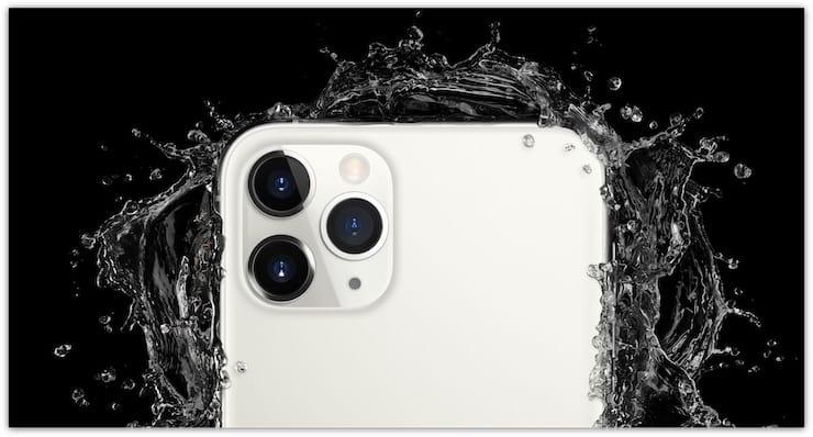 Защита от воды и пыли iPhone 11 Pro и iPhone 11 Pro Max
