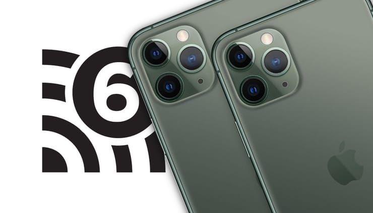 iPhone 11 / 11 Pro поддерживают стандарт Wi-Fi 6