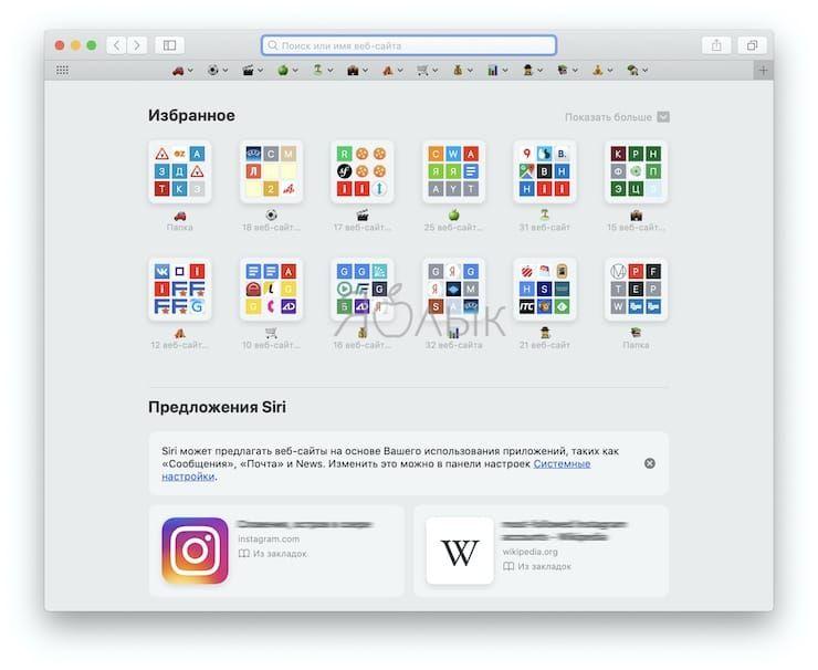 Safari в macOS
