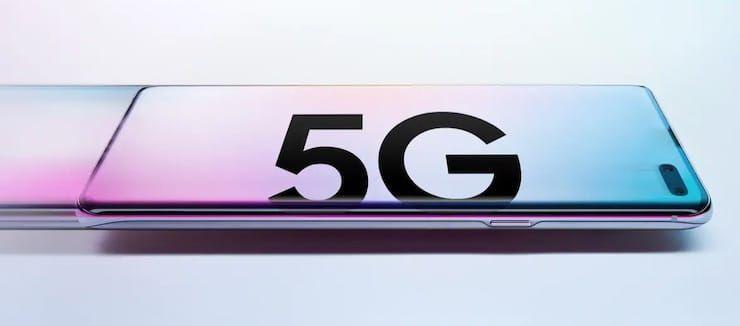 Поддержка 5G в смартфонах