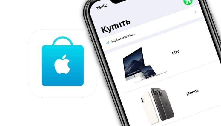Официальная доставка Apple в России: в каких городах работает и сколько стоит