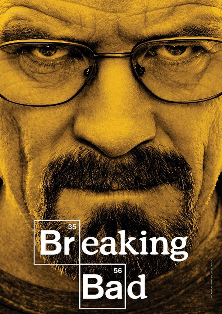 Во все тяжкие (Breaking Bad), 2008 - 2013 гг