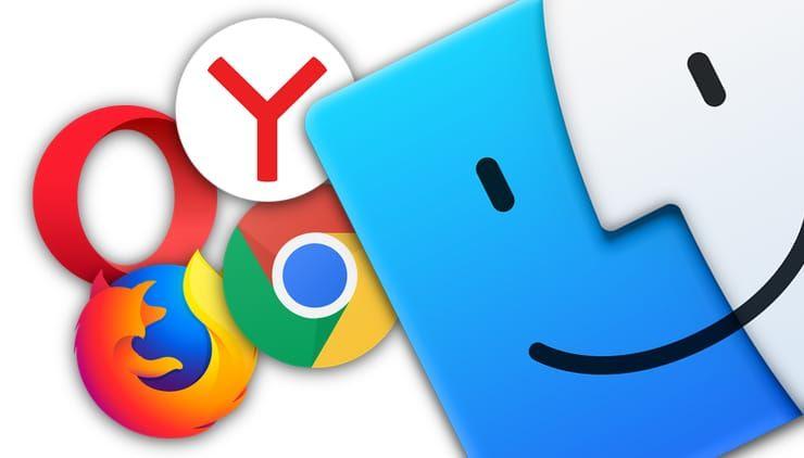 Как на Mac сделать Chrome, Яндекс или Firefox браузером по умолчанию