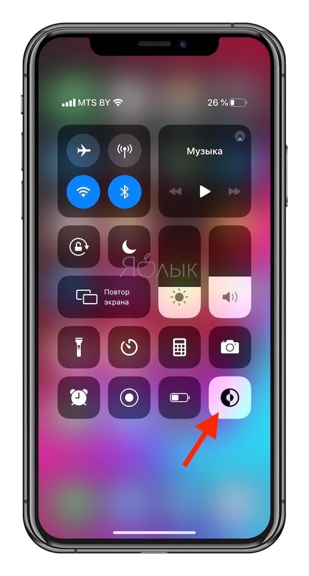 Темная тема в Instagram на iPhone: как включить