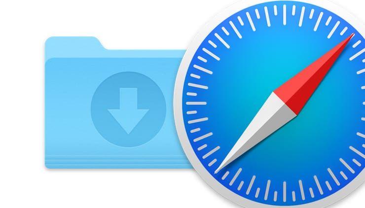 Как изменить папку Загрузки для скачивания файлов в Safari на Mac на другую