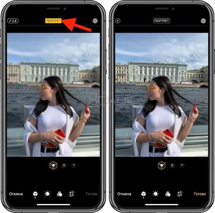 Как удалить эффект размытия (эффект Боке) на iPhone